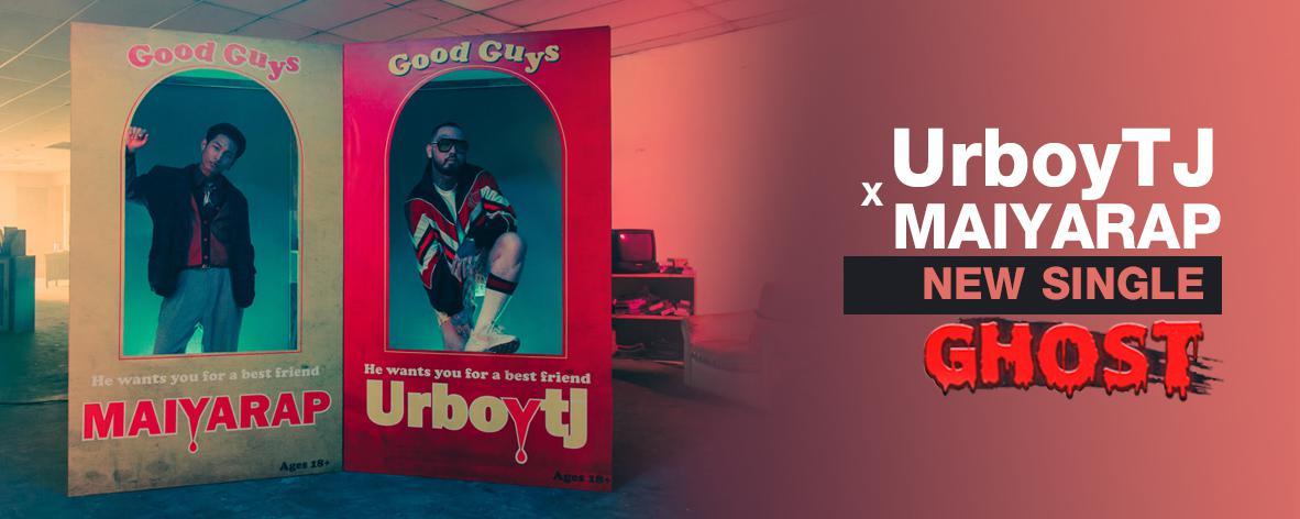 อัลบั้มเพลง Single : ผี Feat. Maiyarap - Urboy TJ (S!)