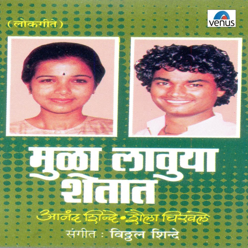 ฟังเพลงอัลบั้ม Mula Lauya Shetat