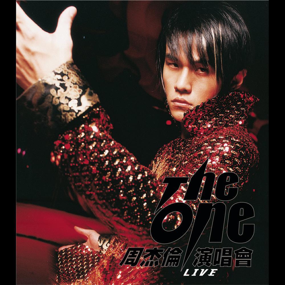 龙卷风 2002 Jay Chou