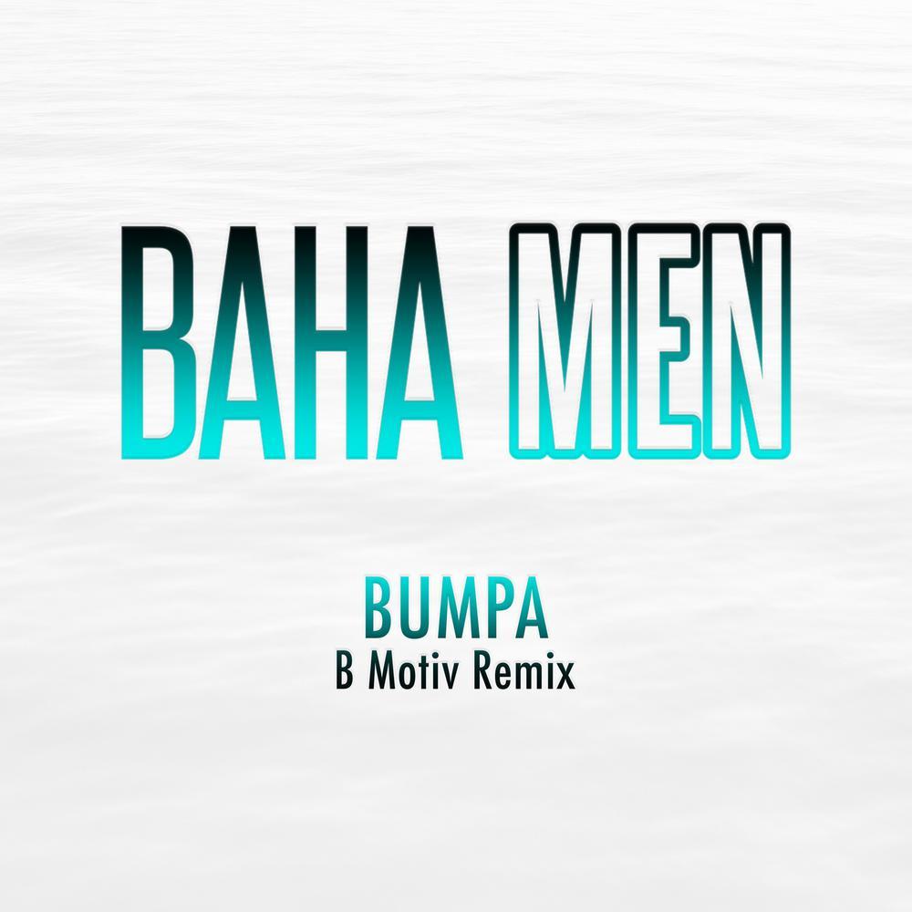ฟังเพลงอัลบั้ม Bumpa (B Motiv Remix)