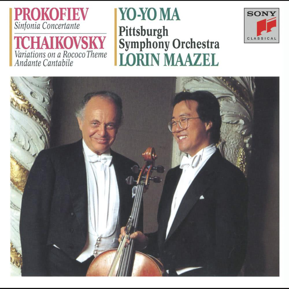 Andante Cantabile for Cello Solo and String Orchestra, Op. posth. 2004 Lorin Maazel; 马友友; Philippe Entremont