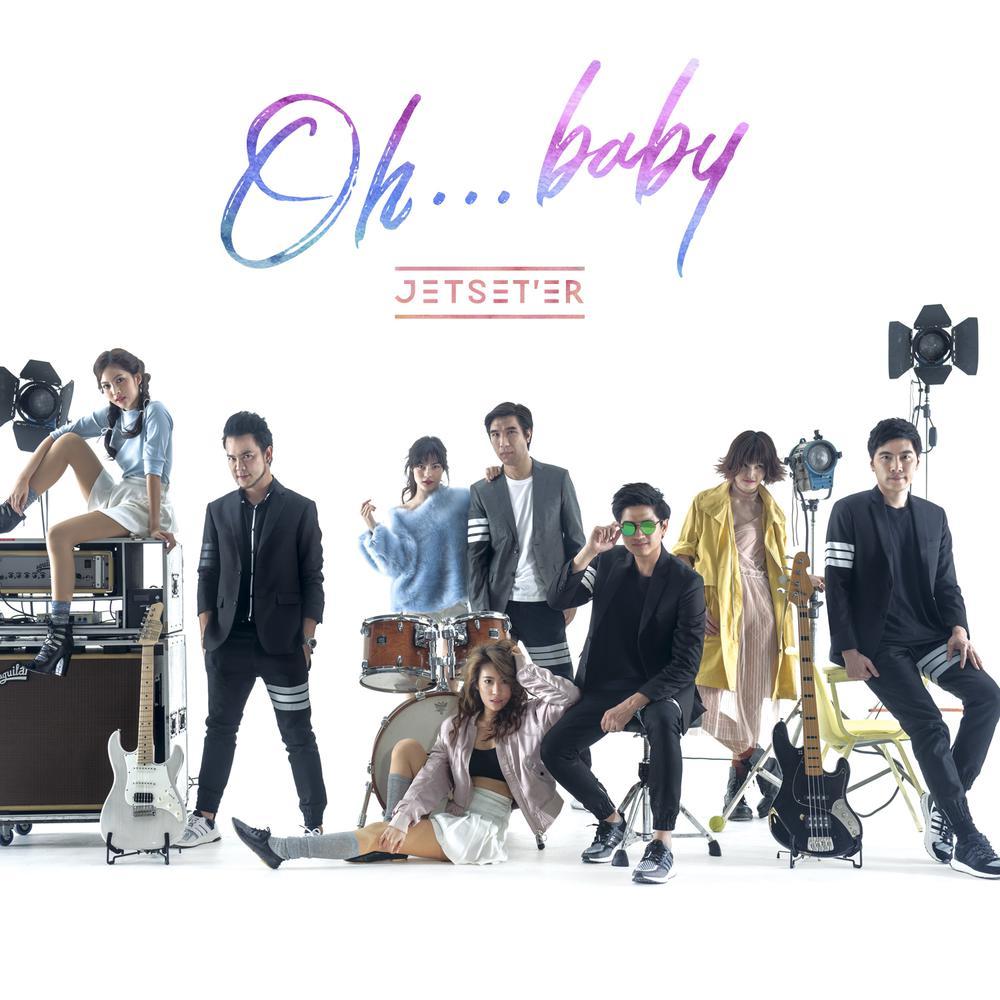 ฟังเพลงอัลบั้ม Oh...baby - Single