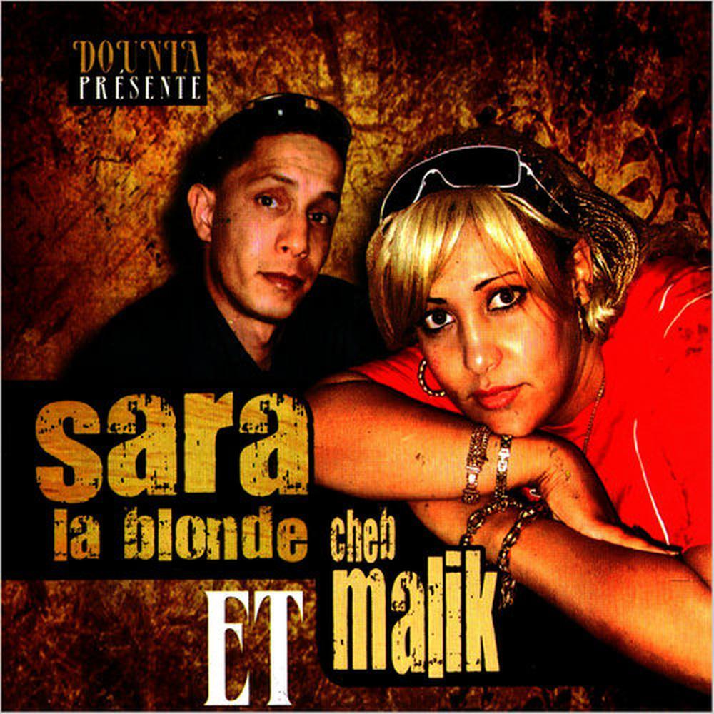 ฟังเพลงอัลบั้ม Kharadj madjel taghtiya