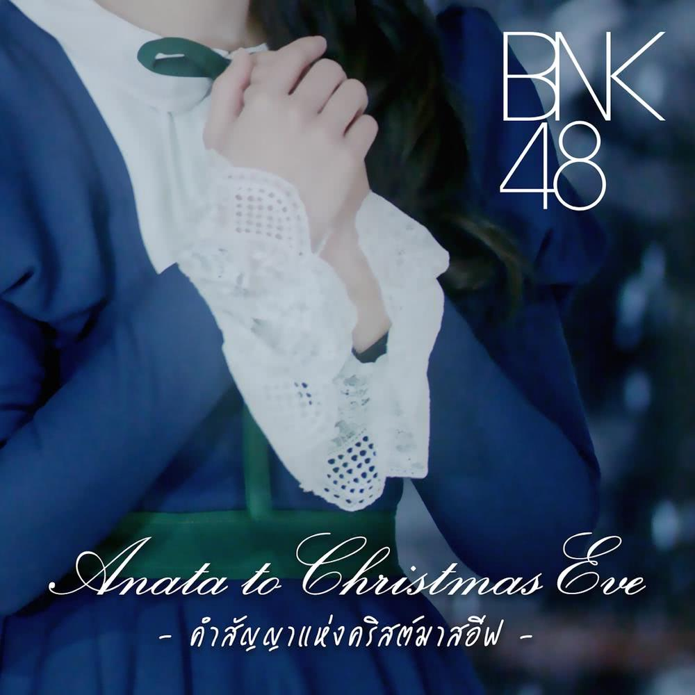 เพลง BNK48