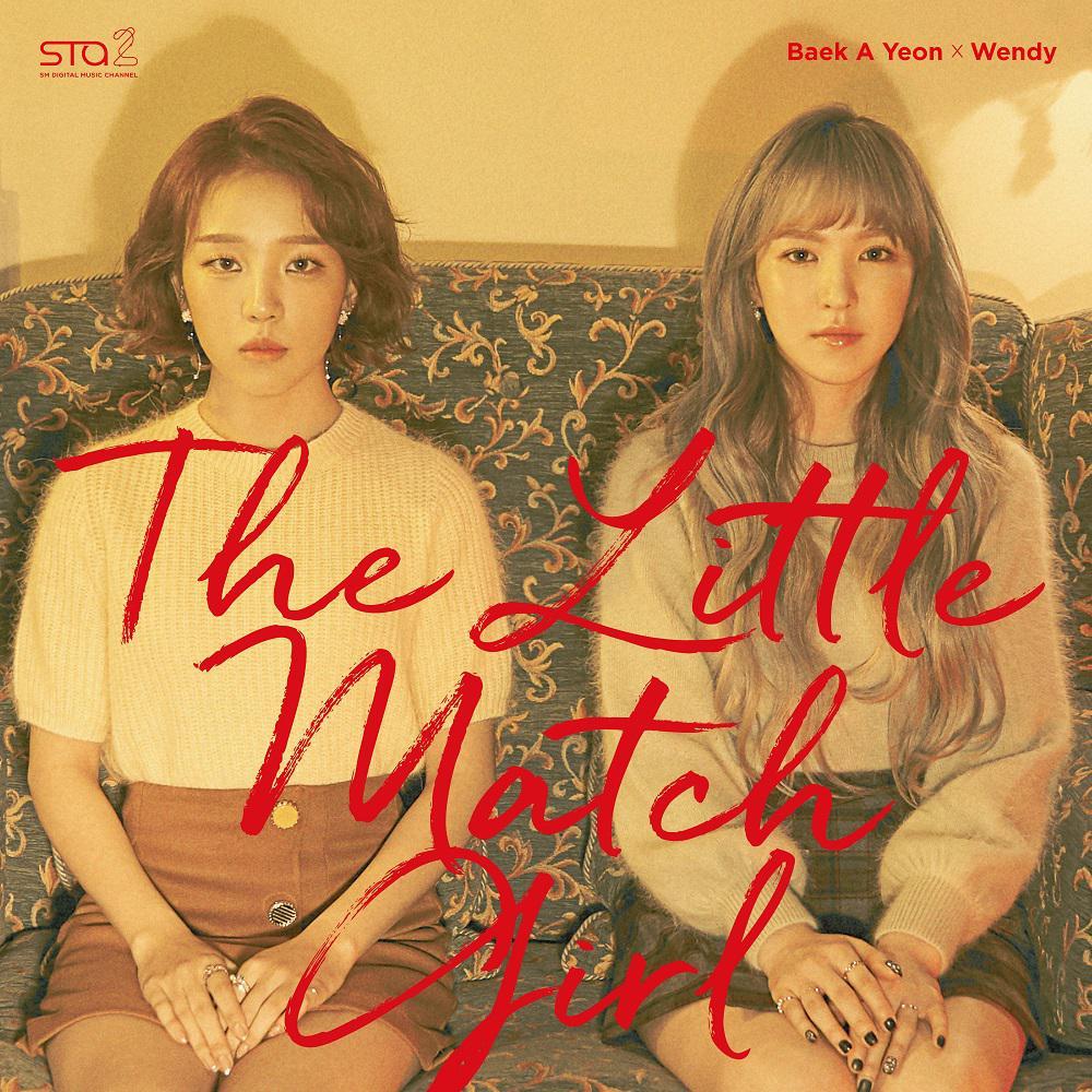 The Little Match Girl 2017 Baek A Yeon; WENDY (Red Velvet)