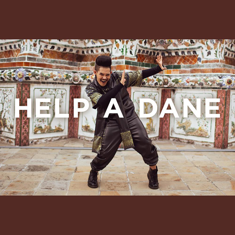 แดด (Help A Dane)