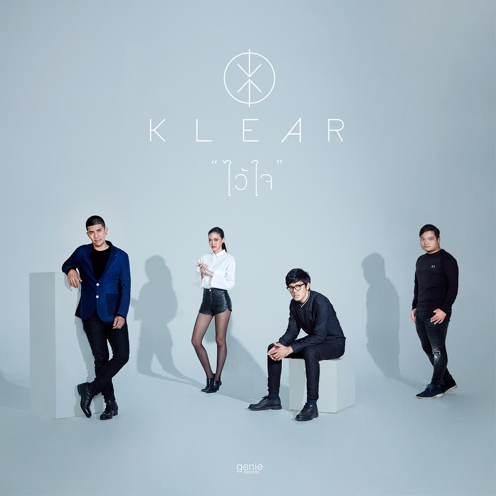 ไว้ใจ 2017 Klear