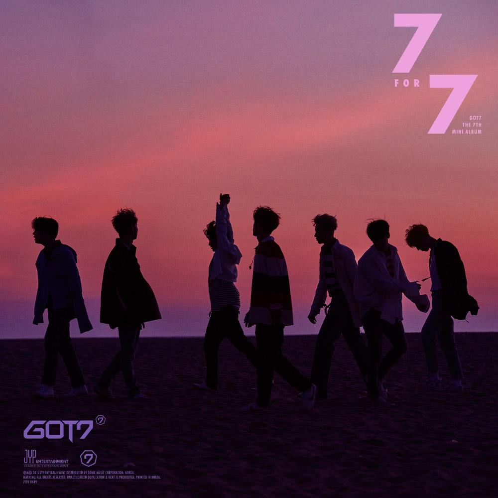 You Are 2017 GOT7