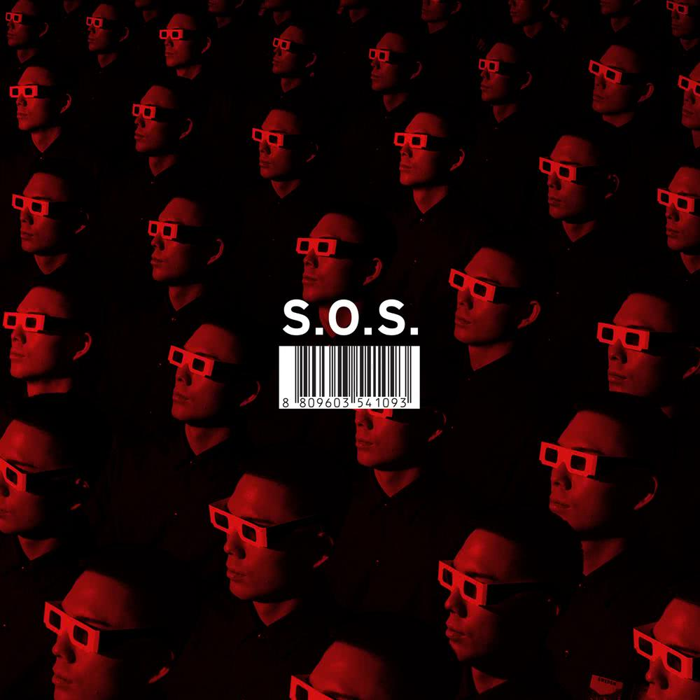 ฟังเพลงอัลบั้ม S.O.S.