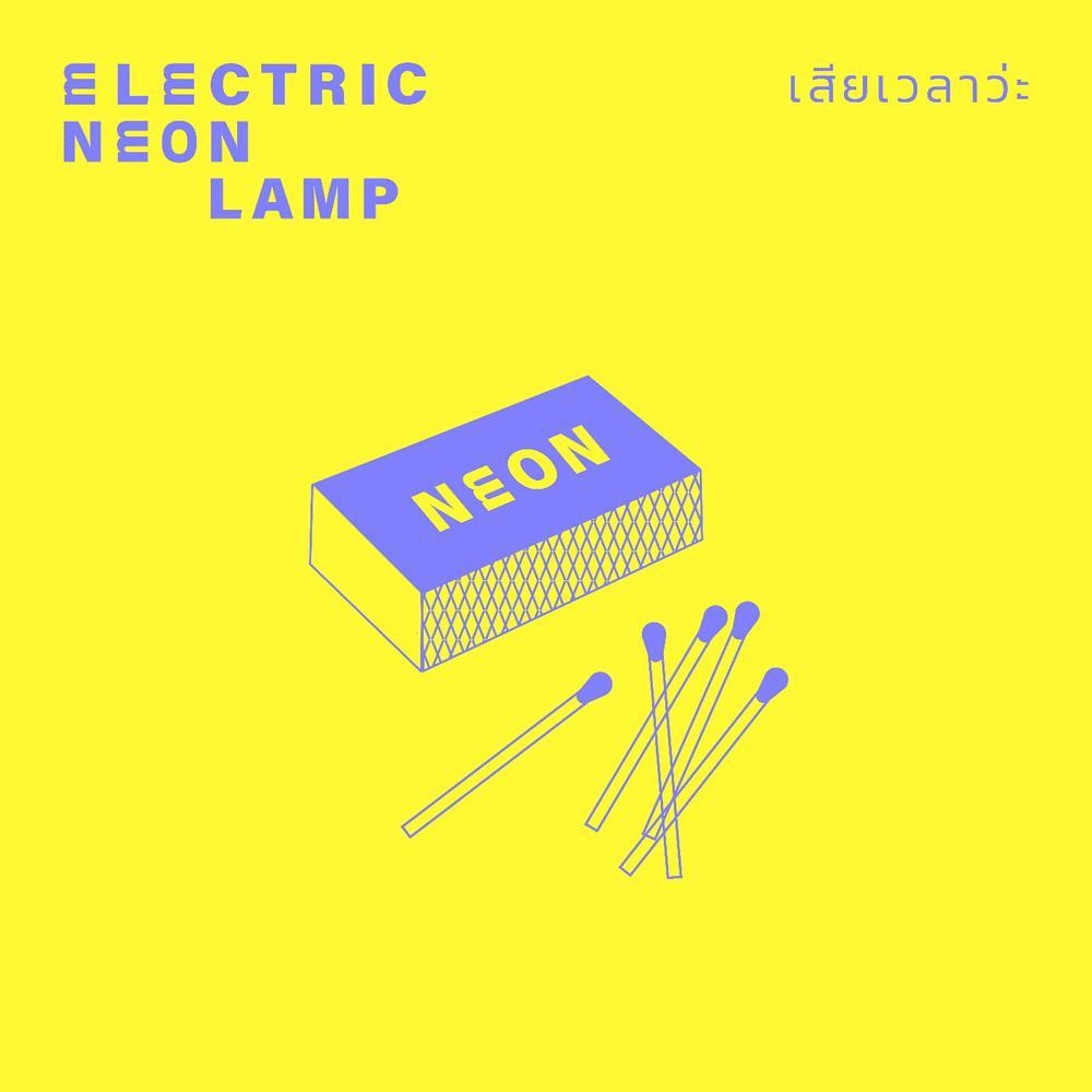 เพลง Electric Neon Lamp
