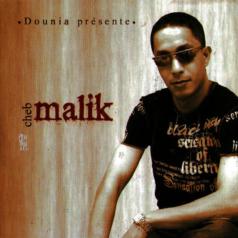 เพลง Cheb Malik
