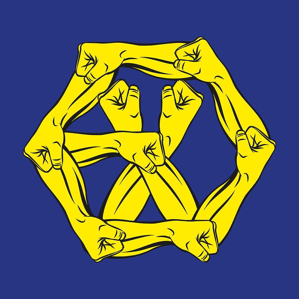 What U do? 2017 EXO