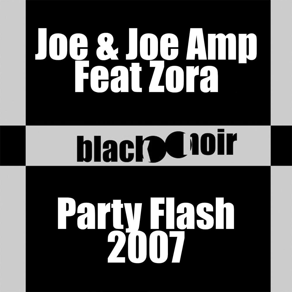 ฟังเพลงอัลบั้ม Party Flash 2007