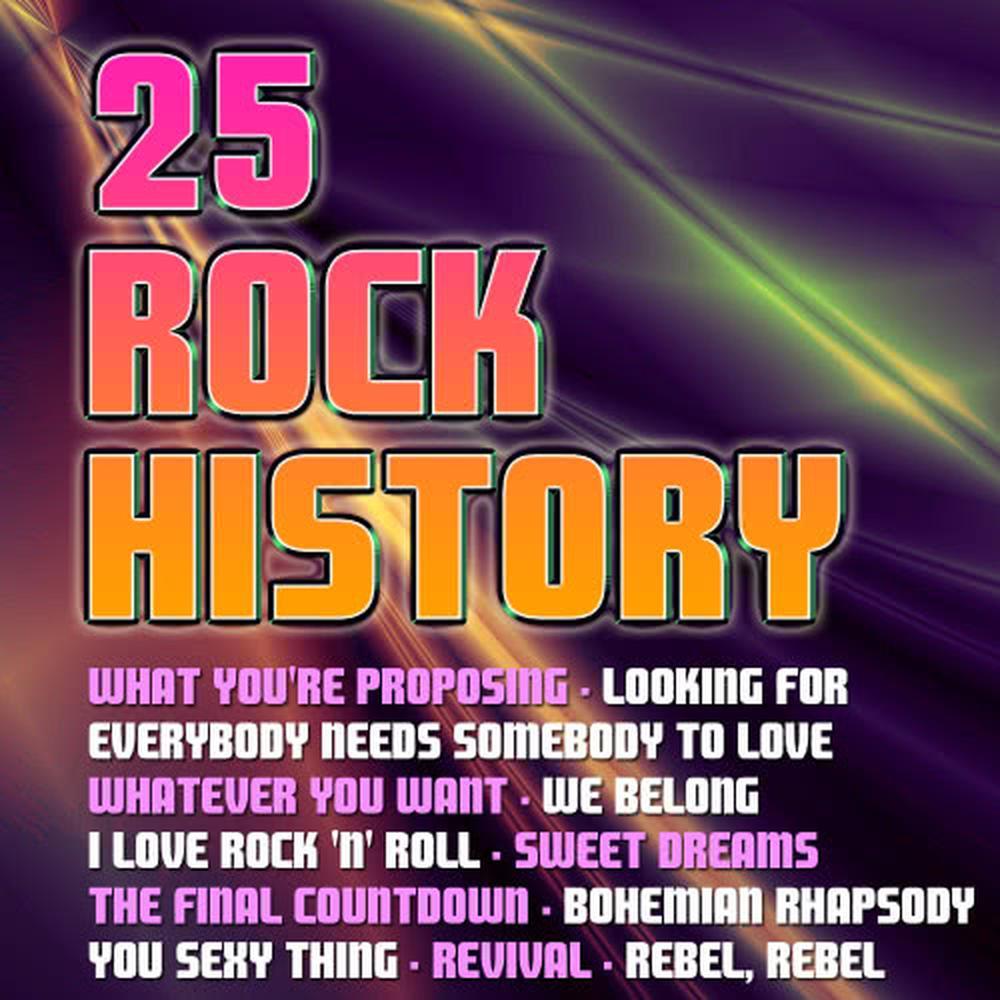 เนื้อเพลง You Sexy Thing - Ultra Dance อัลบั้ม 25 Rock History