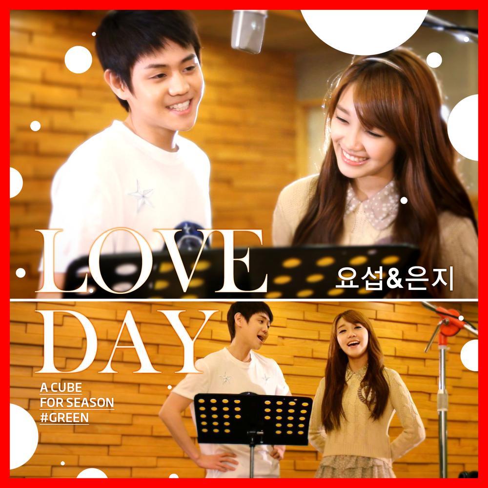 LOVE DAY 2012 Yang Yoseob (Highlight); Eunji (Apink)