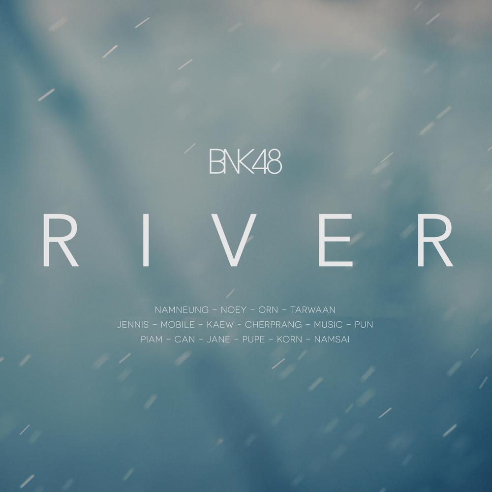 ฟังเพลงอัลบั้ม RIVER - Single