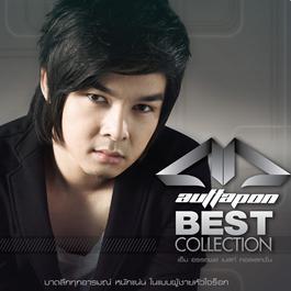 ฟังเพลงอัลบั้ม M auttapon BEST COLLECTION