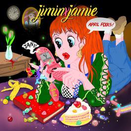ฟังเพลงอัลบั้ม jiminxjamie