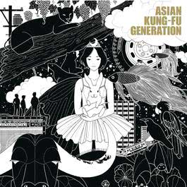 Sakura Sou (Album Version) 2006 Asian Kung-Fu Generation