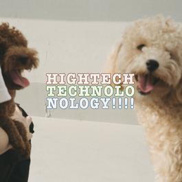 ฟังเพลงอัลบั้ม hightechnology