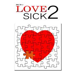 อัลบั้ม LOVE SICK 2