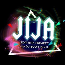 ฟังเพลงอัลบั้ม จิ๊จ๊ะ (EDM RMX Project by ดีเจบุญเพิ่ม) - Single