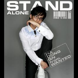 Stand alone 2006 何东均