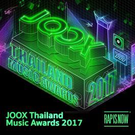 ฟังเพลงอัลบั้ม Joox Thailand Music Awards 2017