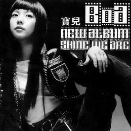 Beside You 2003 BoA