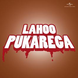Lahoo Pukarega 2006 Chopin----[replace by 16381]