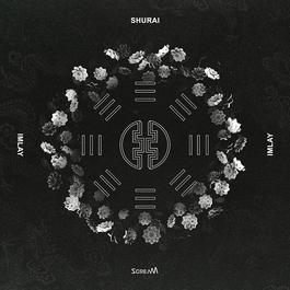 Decalcomanie (feat.Sik-K) 2017 Imlay; Sik-K