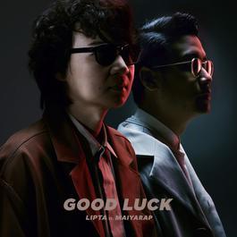 ฟังเพลงอัลบั้ม Good Luck - Single
