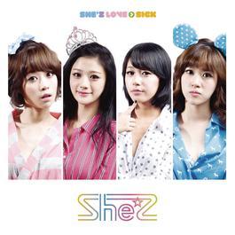 She'z Love > Sick 2012 She'z