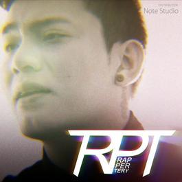เพลง Rapper Tery