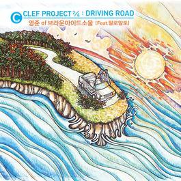 Driving Road (feat.Paloalto) 2013 Ko Yeong Jun(brown eyed soul); Paloalto
