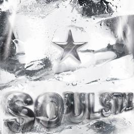 Time to Break up 2007 Soulstar