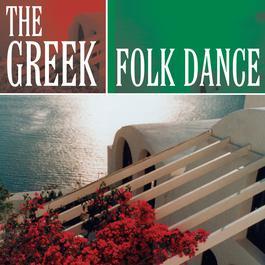 The Greek Folk Dance 2002 Various Artists