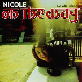 หัวใจเดินทาง 2003 นิโคล เทริโอ