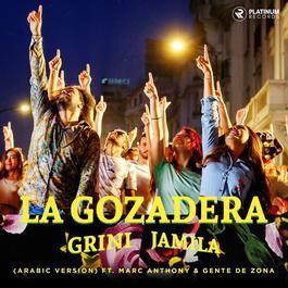 ฟังเพลงอัลบั้ม La Gozadera (feat. Marc Anthony & Gente de Zona) [Arabic Version]