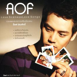 AOF Love Scenes Love Songs 2011 อ๊อฟ ปองศักดิ์