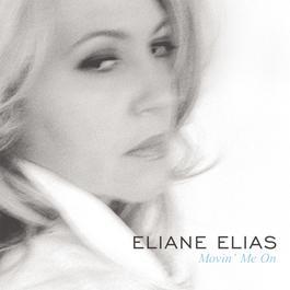 Dreamer 2005 Eliane Elias