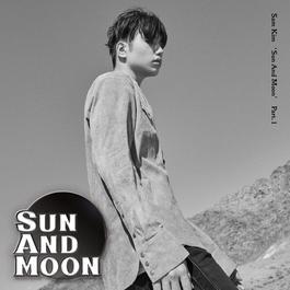 ฟังเพลงอัลบั้ม Sun And Moon Part.1