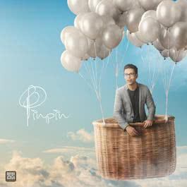 เพลง Pinpin