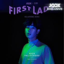 ฟังเพลงอัลบั้ม First Lady (Hollaphonic Remix) [JOOX Exclusive] - Single