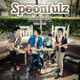 เพลง Spoonfulz