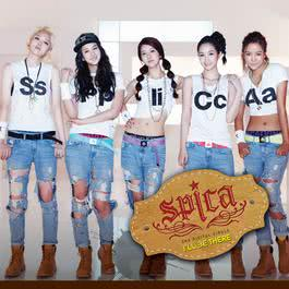 I'll Be There 2012 SPICA
