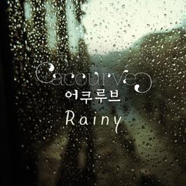 อัลบั้ม Rainy