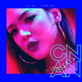 อัลบั้ม Girl Power