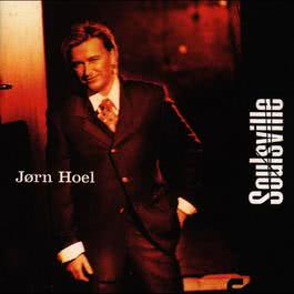 If I Should Lose You Baby 2004 Jrn Hoel