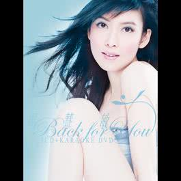 BACK FOR YOU 2009 周慧敏